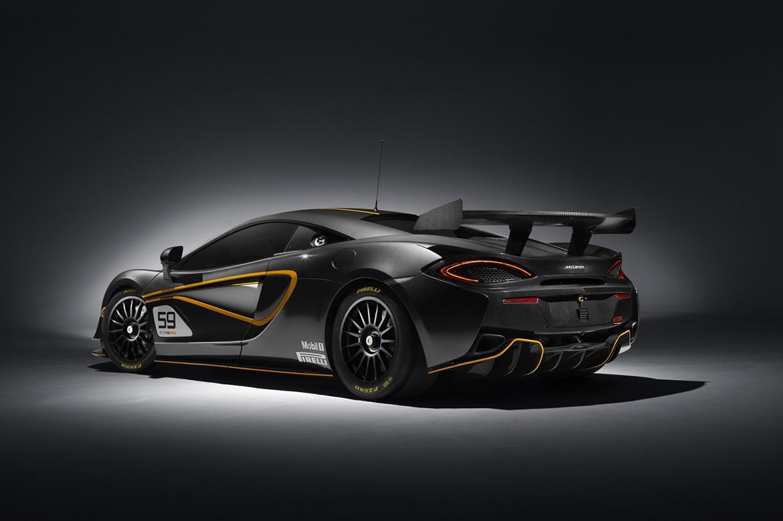 McLaren 570S GT4 (Foto: McLaren)