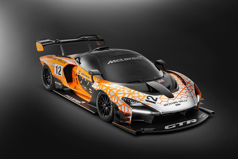 McLaren Senna GTR Concept (Foto: McLaren)