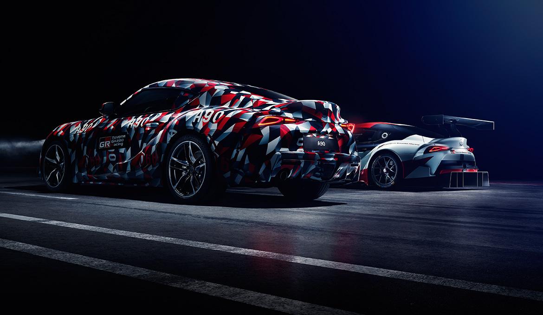 Toyota Supra A90 & Toyota GR Supra Racing Concept (Foto: Toyota)